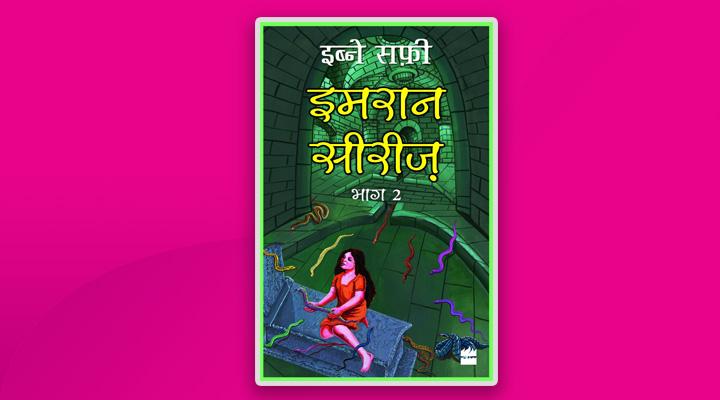 Imran series hindi part 2
